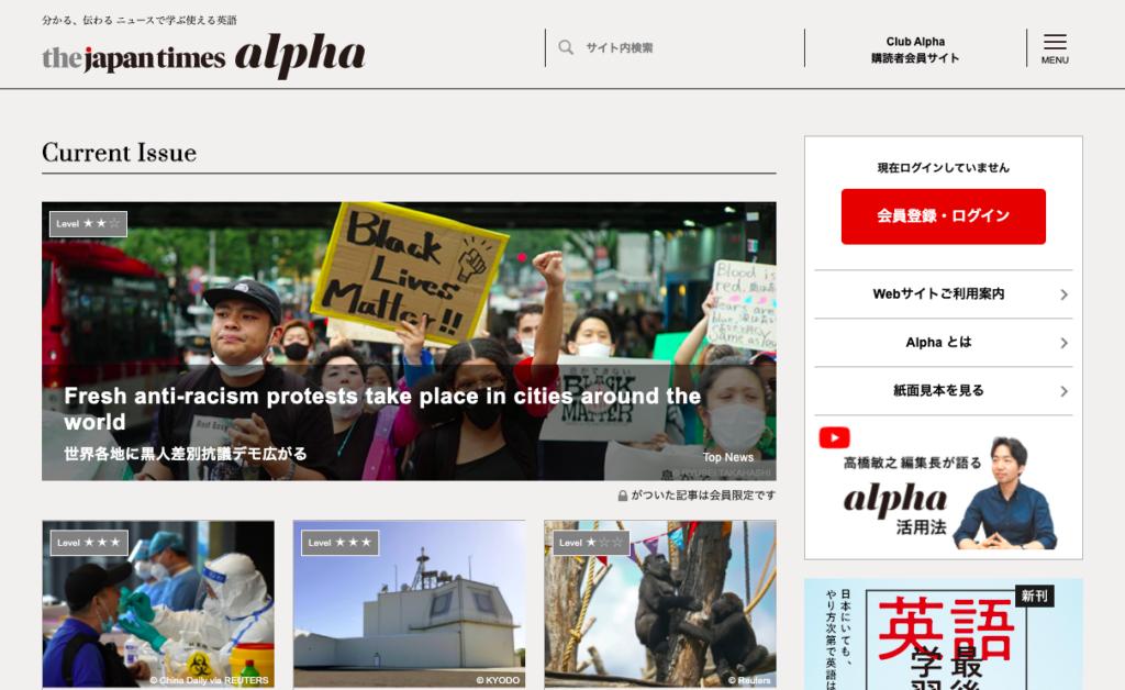 Japan Times STオンライン