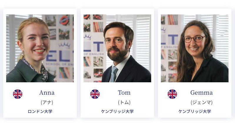 イギリス英語が学べる