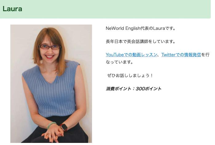 特徴1.ニューヨーク出身の英語ネイティブが運営する本格派スクール