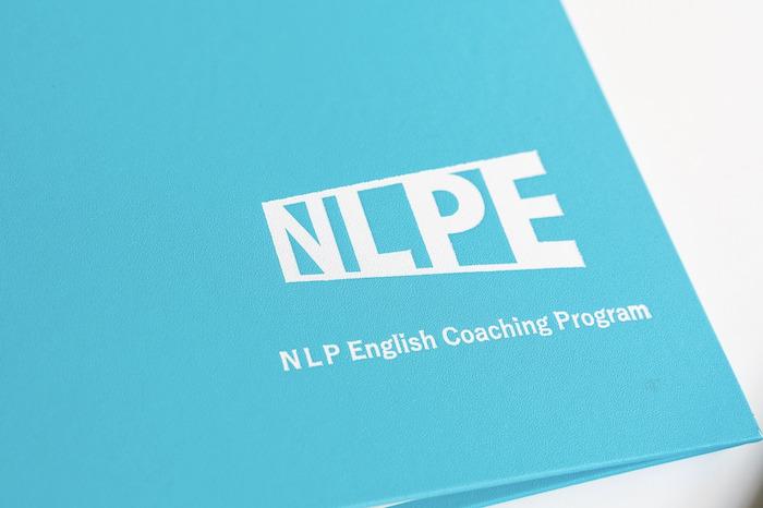 NLPE英語コーチングの無料体験を受講してみた感想